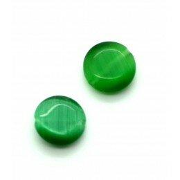 Perle bombée Oeil de chat 12 mm vert foncé x 4